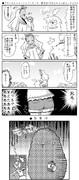 ●スター☆トゥインクルプリキュア 第8話「えれなちゃんはふっさふさ」