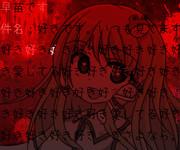 【Twitterでのアンケ結果】早苗の差分 ※ヤンデレ注意