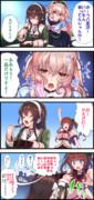 アイドル部4コマその5