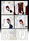 メガネ吸血鬼ちゃん 過去話②-1