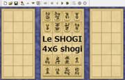 【変則将棋】LeSHOGI(4x6将棋)【対局】
