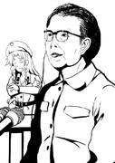 ホモと学ぶ中国現代史~則天武后になれなかった女「紅色女皇」江青