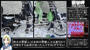 宗谷岬初日の出RTA(リアルツーリングアタック)ガバチョイス