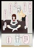 メガネ吸血鬼ちゃん 過去話②-2