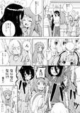 皆大好きさくらちゃん漫画2