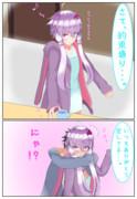 6ページ目 『ゆかりん愛してる!!』