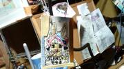 ワンポイントナナチの刺繍【キーホルダー化しました】