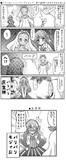 ●スター☆トゥインクルプリキュア 第9話「香久矢まどかは日本人」