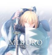 MIBURO