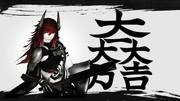 MMD戦国無双三成の日静画選手権