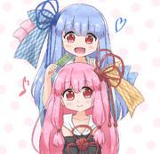 ロリ茜ちゃんと葵お姉ちゃん