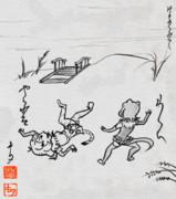 【水墨画】獣組手