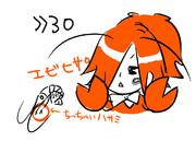 2011/2/2 ニコ生リク2