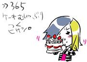 2011/2/2 ニコ生リク7