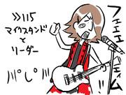 2011/2/2 ニコ生リク10
