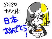 2011/2/2 ニコ生リク11