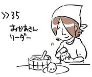 2011/2/2 ニコ生リク13