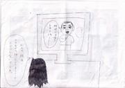 もこっち TVで演歌歌手の細川〇かしのカラオケに魅了される
