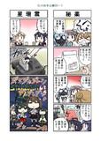 たけの子山城30-1
