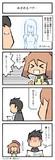 めざめるパワー(ひろこみっくす-163)