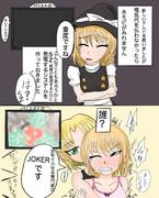 SZと東芝REGZA☆