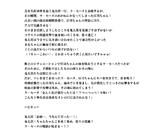 妄想プロット! 6期版、新編ラ・セーヌ