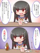 磯風とカップ麺