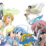 2010年の4大アニメ