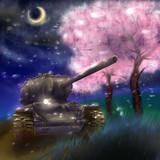 夜桜とT-150