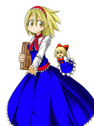 かわいいアリス