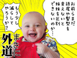 りりが産んだ赤さん… #ケムリクサ