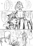 けものフレンズR 前日譚01
