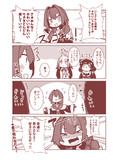 妄想にじさんじ漫画「アンジュさん案外いじられポジション説」