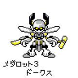 メダロット3版ドークス