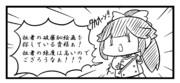 破廉恥取締侍タカオーン