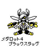 メダロット4版ブラックスタッグ(独自修正)