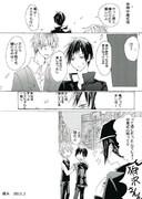 来神卒業式ネタ漫画【腐向け】