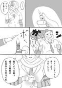 闇オーナーアリツさん10
