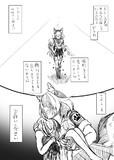けものフレンズR 前日譚03