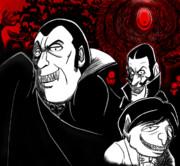 吸血鬼三大御所