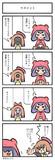 マスコット(ひろこみっくす-164)