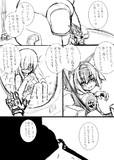 けものフレンズR 前日譚04