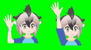 手を挙げるゴマちゃん