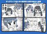 月ノ美兎さん鈴鹿歌子さん