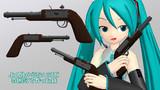 銃(雰囲気) 配布