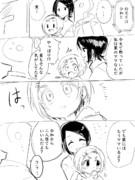 令和から(東郷あい/龍崎薫/P)