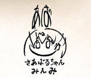 10文字で描けるサーバルちゃん