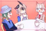 三人でお茶会