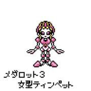 メダロット3版 女型ティンペット