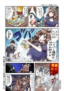 「おポンコツ恋鐘さん02」